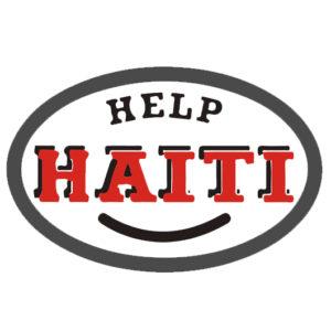 logo-help-haiti-colorato-600-per-600